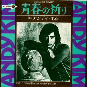 Andy Kim - Who Has the Answers (Japanese)